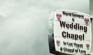 wedding-chapel-875532_960_720